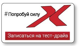 """Акционные цены на Fiat 500 X в """"Италмоторс Украина"""""""