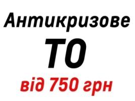 �1-� ��������� Skoda� ������� ������ �������� ����� ������� ����������� �������� TUV NORD!