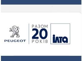 �������� Peugeot ��������� ������ ����������� ���������-������������ � �������