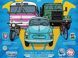 «КОЛОС-АВТО»: Найкращі сервісні пропозиції від Mazda!
