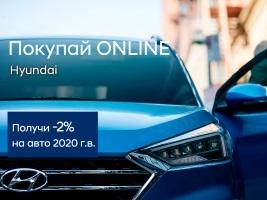 Лучшие цены на Hyundai Elantra, Kona, Tucson и Santa Fe в автоцентре Паритет!