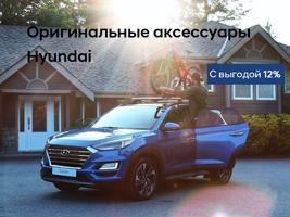 SKODA KAMIQ вже в Україні!