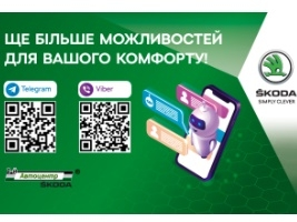 Онлайн казино Украина – разнообразие игровых автоматов и спецпредложений